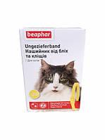Ошейник против блох Beaphar для кошек 35 см желтый