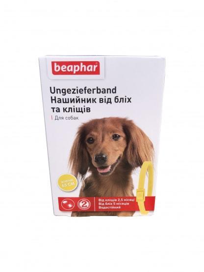 Ошейник против блох Beaphar для собак 65 см желтый