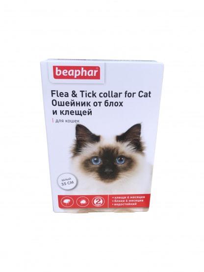 Ошейник против блох Beaphar для кошек 35 см белый