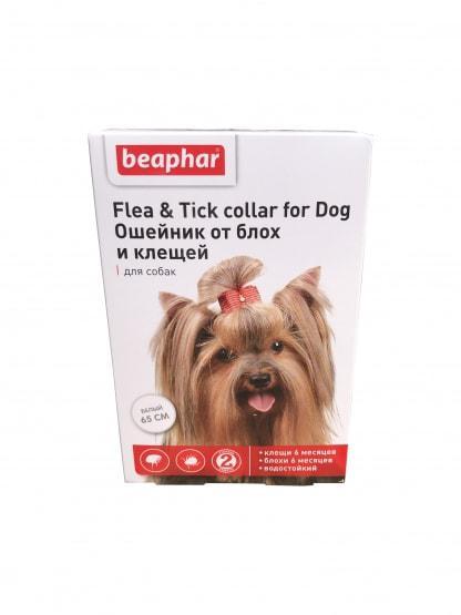 Ошейник против блох и клещей Beaphar для собак 65 см белый