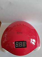 Лампа для маникюра Sun 5 48W розовая