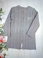 Кардиганподростковыйдля девочки 9-11 лет, светло-серый