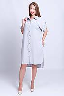 Модное платье—рубашка , светло серая, 52 54 56 58