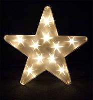 Звезда с голограф. эффектом
