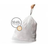 Мешки для мусора плотные с завязками 50-65л SIMPLEHUMAN