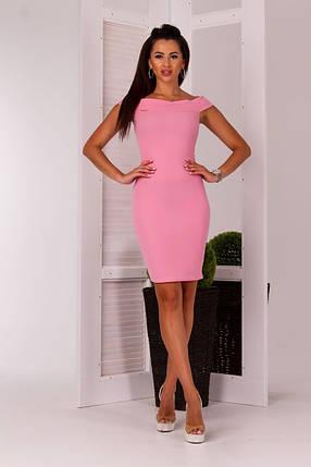 97de25838b4b8d5 Платье-футляр с открытыми плечами - купить недорого от 435 грн. в ...