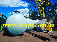 Резервуар газовый LPG КРАПТ, фото 1