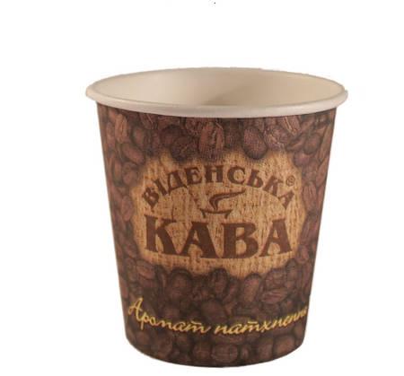 Стакан Віденська кава 110 мл
