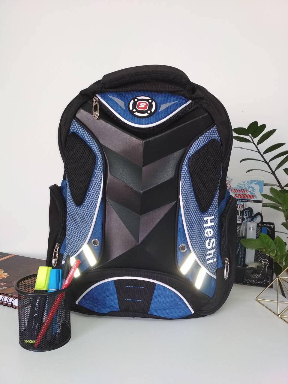 Стильный школьный рюкзак для мальчика с анатомической спинкой HeShe 45*32*20 см