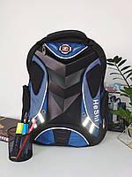 Стильный школьный рюкзак для мальчика с анатомической спинкой HeShe 45*32*20 см, фото 1