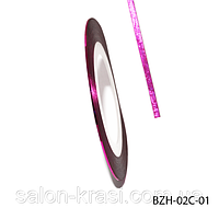 BZH-02C-01 Самоклеящаяся лента для дизайна ногтей (0.8 мм) Цвет: Rose red