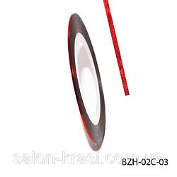BZH-02C-03 Самоклеящаяся лента для дизайна ногтей (0.8 мм) Цвет: Bright red
