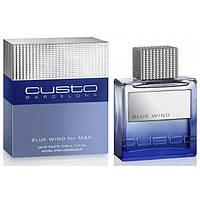 Custo Barcelona - Blue Wind (2012) - Туалетная вода 100 мл (тестер) - Редкий аромат, снят с производства