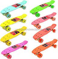 Скейт (пенни борд) с бесшумными светящимися колесами. Скейтборд в разнообразных ярких цветах - 8 видов