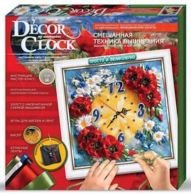"""Набор для творчества. Вышивка бисером и лентами. """"Decor clock"""""""