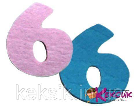 Фетровая цифра 6