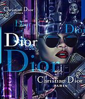 """Пакет с петлевой ручкой """"Dior"""" 40х43"""