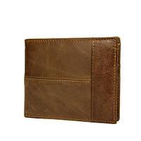 Кошелек портмоне мужской кожаный горизонтальный (коричневый) , фото 1