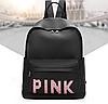Рюкзак женский молодежный Pink черный