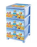 Комод пластиковый на 3ящика (Детский) голубой Турция, Elif Plastik