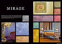 Декоративная штукатурка - эффект бархата Mirage (Мираж) GOLD.Цена за Фасовку 1 кг. Купить,доставка по Украине.