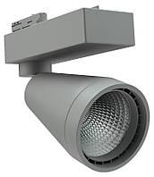 Светодиодные светильники направленного света GRETA/T LED