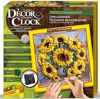 "Набор для творчества ""Decor Clock"" ""Подсолнухи"""