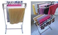 Сушилка для белья Multifunctional Clothes Rack  напольная