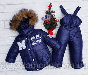 Детский зимний комбинезон + куртка на мальчика.