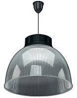 Подвесные светильники HBN серии HB