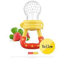 Детская силиконовая соска контейнер для введения прикорма - ниблер, желтая размер S, фото 1