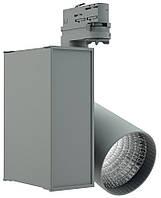 Регулируемые светильники INCONTO FLJ/T LED с концентрирующей оптикой