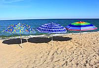 Зонт пляжный (диаметр - 1.8 м) - серебро+наклон - 4 расцветки