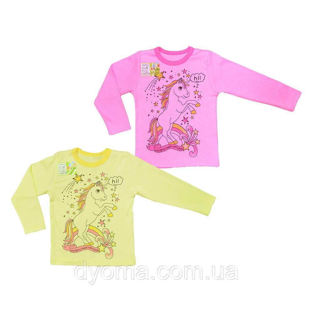 """Детская футболка с длинным рукавом """"Единорог"""" для девочек"""