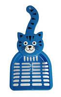 Лопатка с мордочкой кота для кошачьего туалета 27*12см