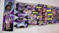Пиротехнические Ракеты Purple Rain GWR859A, в наборе 14 ракета , фото 1
