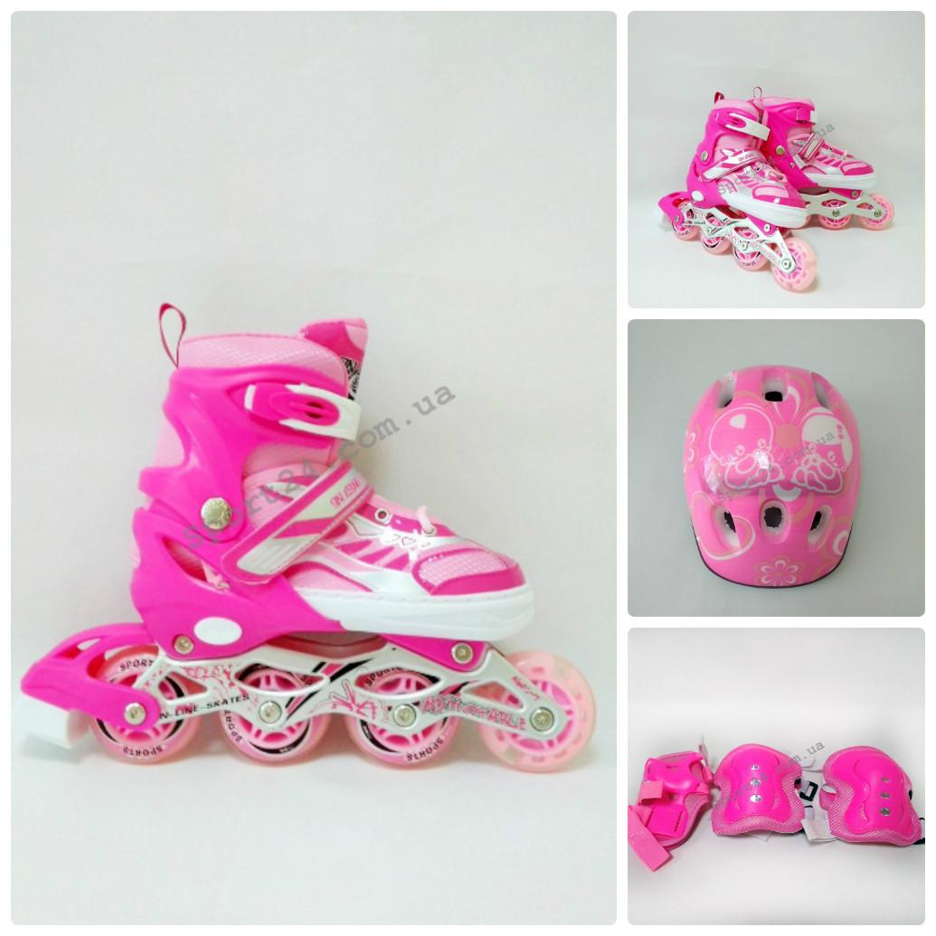 Комплект Happy 2 (Хэппи) (ролики, защита, детский шлем), розовый, S (28-33), M (34-39), L (38-43)