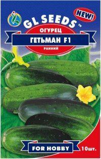 Огурец Гетьман F1 новый раннеспелый корнишон высокоурожайный гибрид без горечи, упаковка 10 шт