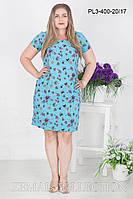 Платье из вискозного шёлка размеры 58-62