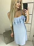 Платье летнее 42-46р цвета в ассортименте, фото 2