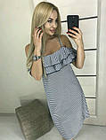 Платье летнее 42-46р цвета в ассортименте, фото 7
