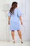 Платье летнее батал 50-54р цвета в ассортименте, фото 4