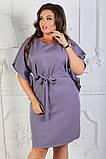 Платье летнее батал 50-54р цвета в ассортименте, фото 7