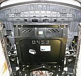 Защита картера двигателя и кпп Opel Mokka 2012-, фото 5