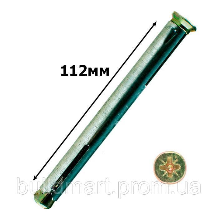 Анкер рамный 10х112 мм. (оконный)
