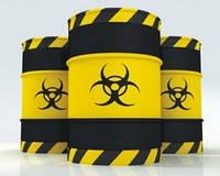 Утилизация химических отходов и опасных отходов