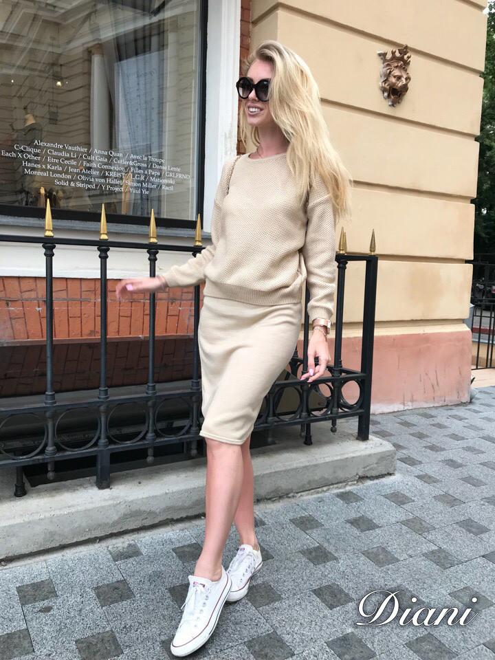 d2697d36e17 Женский вязаный костюм: кофта и юбка - Интернет-магазин одежды