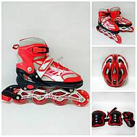 Комплект Happy 2 (Хэппи) (ролики, защита, регулируемый шлем), розовый, S (28-33), M (34-39), L (38-43)