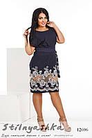 Нарядное платье с прошвой для полных синее, фото 1
