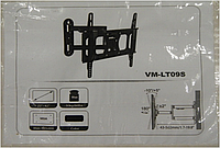 """Кронштейн VM-LT09S 23""""-42"""""""